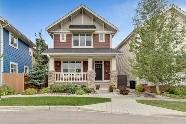 72 Beny-Sur-Mer Road SW, Calgary, AB T3E 7A2 (#A1033636) :: Canmore & Banff