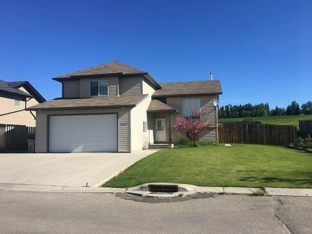 4104 18 Ave, Edson, AB T7E 0A5 (#A1041295) :: Canmore & Banff