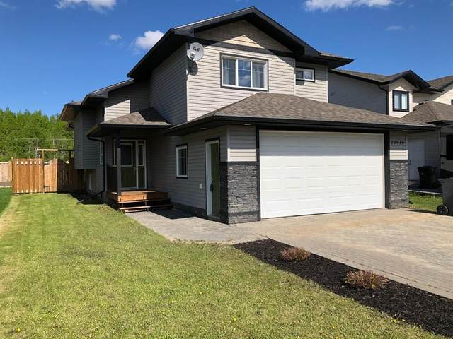 13010 91, Peace River, AB T8S 1X1 (#A1047860) :: Calgary Homefinders
