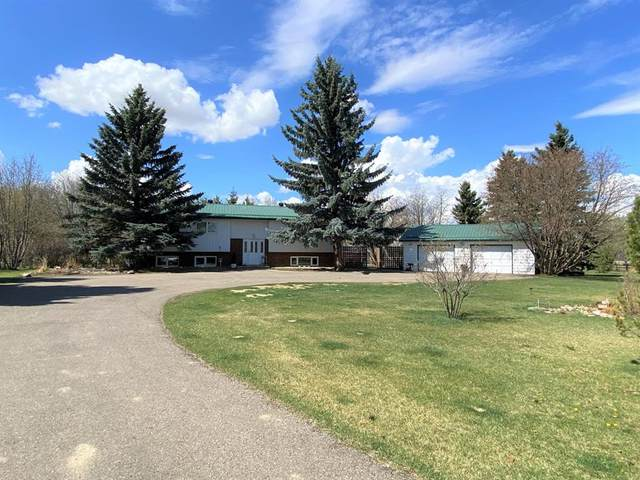 105 Northstar Crescent, Rural Ponoka County, AB T4J 1R3 (#A1061658) :: Calgary Homefinders