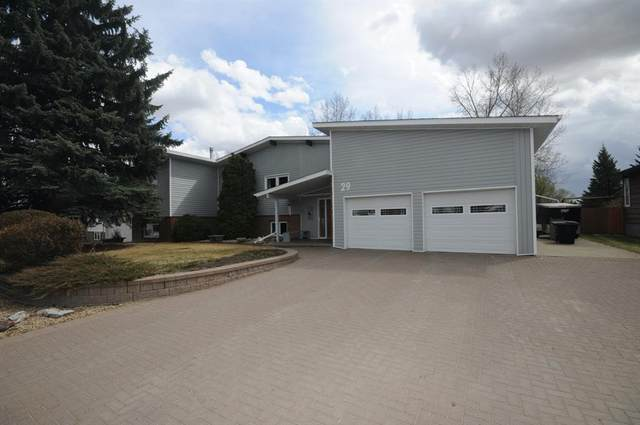 29 Fairway Drive, Lacombe, AB T4L 1R4 (#A1078487) :: Western Elite Real Estate Group