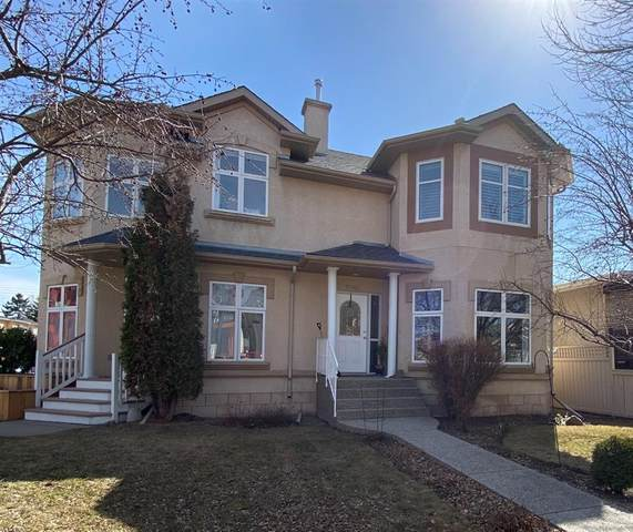 2203 4 Avenue NW, Calgary, AB T2N 0N8 (#A1095771) :: Redline Real Estate Group Inc