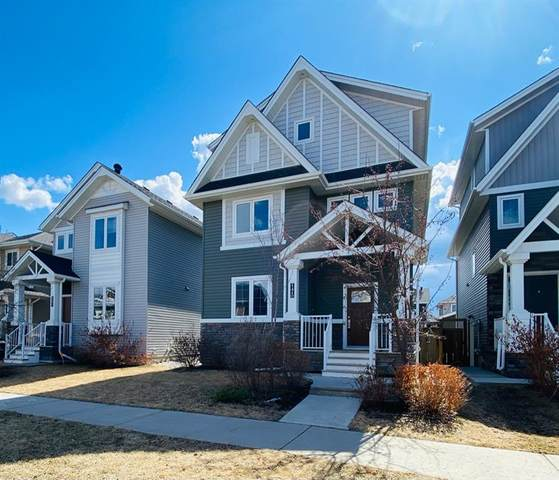 141 Comeau Crescent, Fort Mcmurray, AB T9K 2X7 (#A1106436) :: Calgary Homefinders