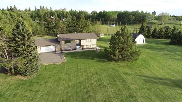 261055 Township Road 422, Rural Ponoka County, AB T4J 1R3 (#A1109468) :: Calgary Homefinders