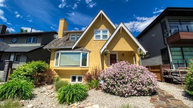 406 10 Avenue NW, Calgary, AB T2M 0B5 (#A1116860) :: Calgary Homefinders