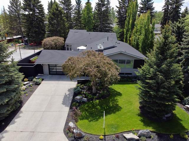 1021 Bel-Aire Drive SW, Calgary, AB T2V 2C1 (#A1117424) :: Calgary Homefinders
