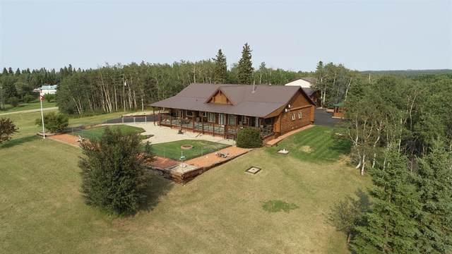 3 West View Drive, Rural Ponoka County, AB T4J 1R3 (#A1129813) :: Calgary Homefinders