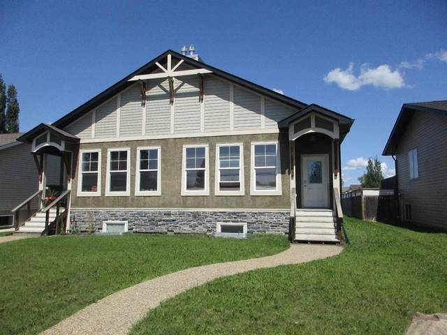 6006 A 52 Avenue, Stettler Town, AB T0C 2L2 (#A1008578) :: Calgary Homefinders