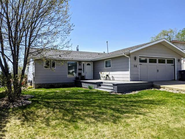 14 Forest Drive, Sylvan Lake, AB T4S 1H4 (#A1092065) :: Calgary Homefinders