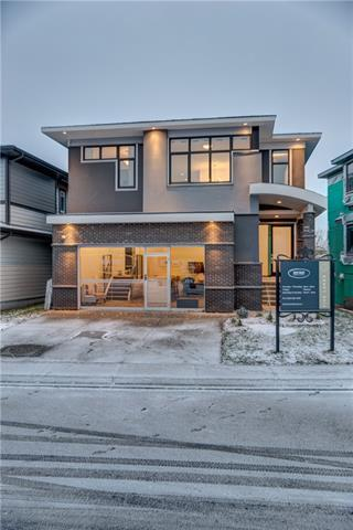 9 Rock Lake Heights NW, Calgary, AB T3G 0G1 (#C4226727) :: Calgary Homefinders