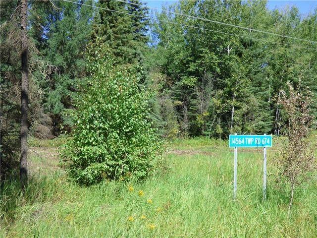 Lot 4 Old Mission Road, Lac La Biche, AB T0A 2C0 (#FM0096130) :: Calgary Homefinders