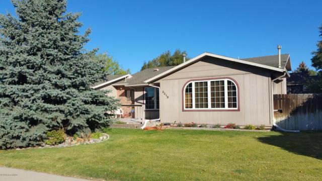 3218 Alberta Dr -, Gillette, WY 82718 (MLS #18-67) :: Team Properties