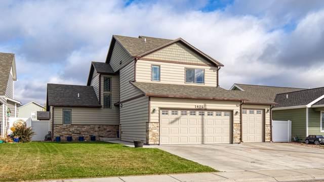 1401 Big Sky St -, Gillette, WY 82718 (MLS #19-1569) :: 411 Properties