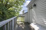 550 West Falmouth Highway - Photo 10