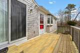 154 Nobscussett Road - Photo 9