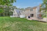 194 Great Hill Road - Photo 9