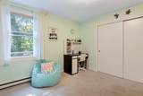 300 Falmouth Road - Photo 17