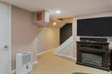 300 Falmouth Road - Photo 21