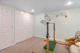 300 Falmouth Road - Photo 23