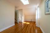 85 Old Town Road - Photo 17