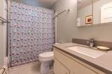 16 Meadow View - Photo 22