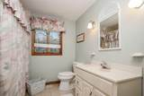 670 Old Bass River Road - Photo 22