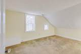 485 West Falmouth Highway - Photo 29