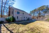 1030 Factory Road - Photo 2
