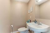 46 Old Bass River Road - Photo 14