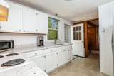 529 Quaker Road - Photo 11