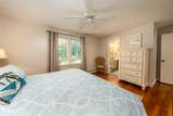 5 Oyster Cove Road - Photo 4