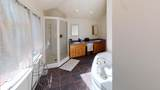 110 Annable Point Road - Photo 21