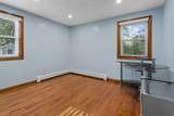 41 Devonshire Drive - Photo 13