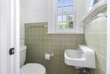 752 West Falmouth Highway - Photo 18