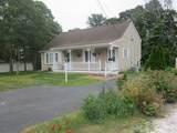 649 Willow Street - Photo 2