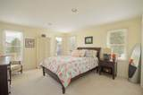 850 West Falmouth Highway - Photo 17