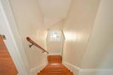200 Brownell Street - Photo 24
