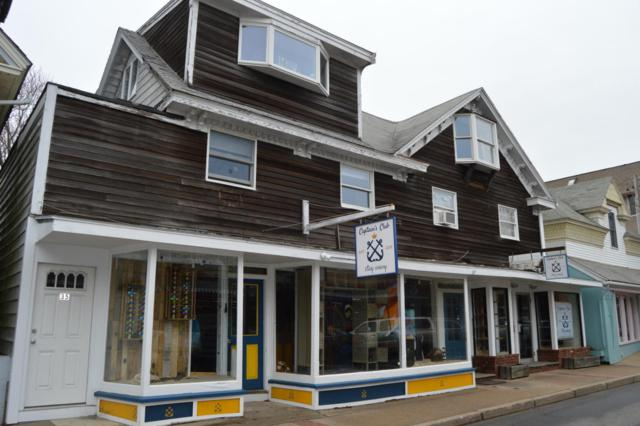 35 Circuit Avenue Avenue, Oak Bluffs, MA 02557 (MLS #21802747) :: Rand Atlantic, Inc.