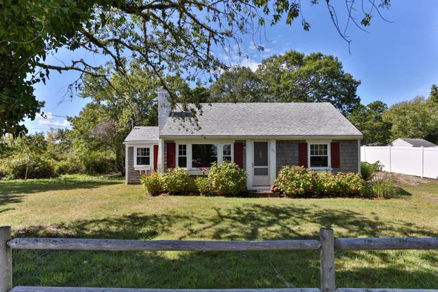 109 South Village Road, West Dennis, MA 02670 (MLS #21906873) :: Kinlin Grover Real Estate