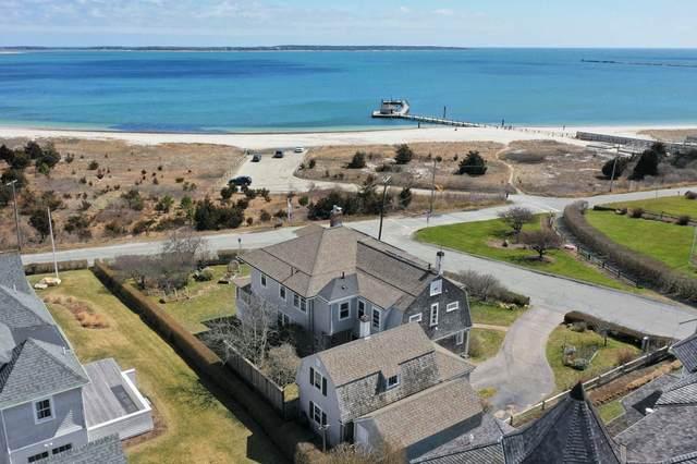 90 Wachusett Avenue, Hyannis Port, MA 02647 (MLS #22002060) :: Kinlin Grover Real Estate