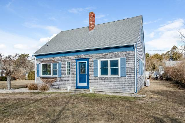 339A Sea Street, Hyannis, MA 02601 (MLS #22006463) :: Leighton Realty