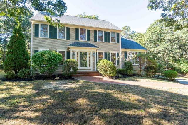 32 W Meeting House Road, Sandwich, MA 02563 (MLS #22006808) :: Rand Atlantic, Inc.
