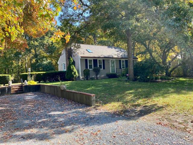 14 Coolidge Road, West Yarmouth, MA 02673 (MLS #22007150) :: Leighton Realty