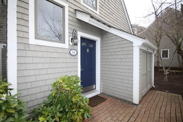 14 Lanyard Way #7237, New Seabury, MA 02649 (MLS #22008132) :: Rand Atlantic, Inc.
