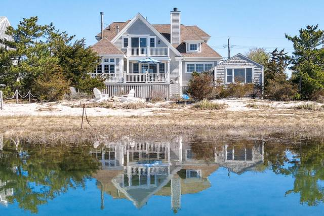 204 North Shore Boulevard, East Sandwich, MA 02537 (MLS #22102204) :: Leighton Realty