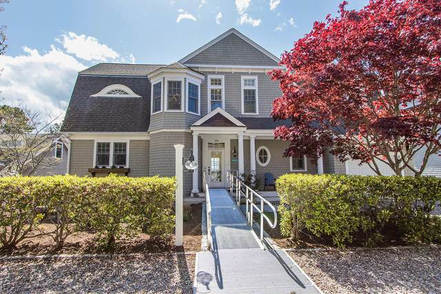 118 Summersea Road, New Seabury, MA 02649 (MLS #22102601) :: Rand Atlantic, Inc.