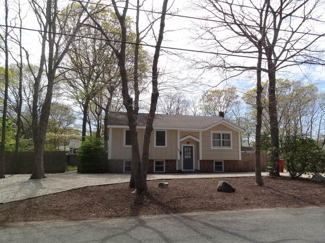 73 Mulberry Street, Hyannis, MA 02601 (MLS #22102614) :: Rand Atlantic, Inc.