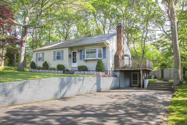 34 Edgewood Road, Centerville, MA 02632 (MLS #22103222) :: Cape Cod and Islands Beach Properties