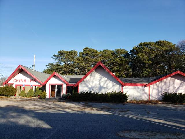 981 Ma-28, South Yarmouth, MA 02664 (MLS #22104449) :: Leighton Realty