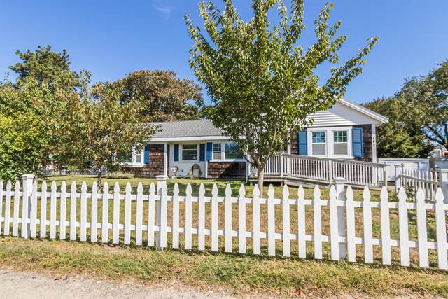 255 Old Wharf Road, Dennis Port, MA 02639 (MLS #22105812) :: Leighton Realty